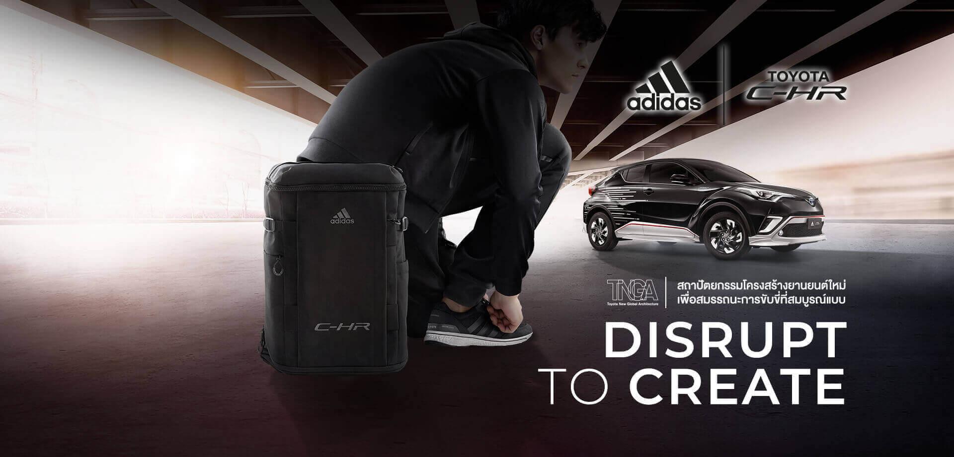 CHR-Adidas