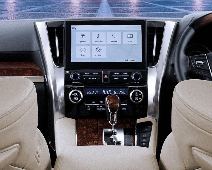 หน้าจอสัมผัสขนาด 10.5 นิ้ว รองรับ Apple CarPlay