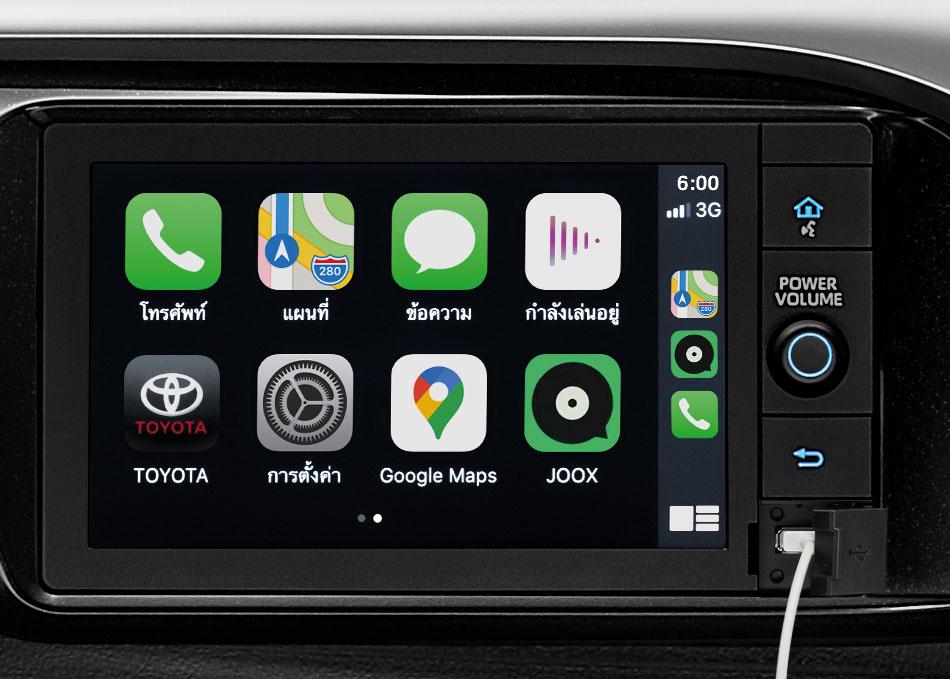 ใหม่ เครื่องเสียง รองรับ Apple CarPlay สะดวกสบายรองรับทุกความบันเทิง