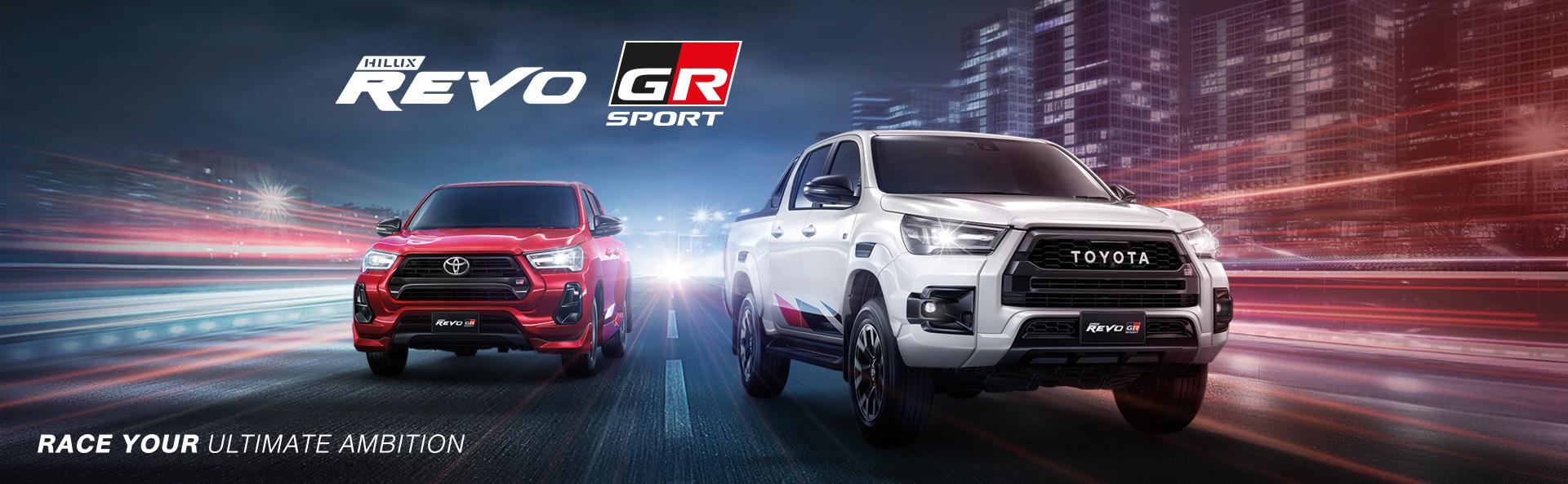 TOYOTA Hilux Revo GR Sport : โตโยต้า ไฮลักซ์ รีโว่ GR Sport