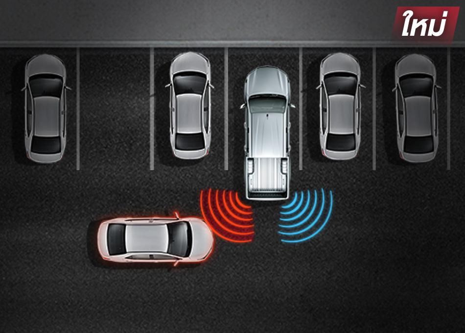 RCTA (Rear Cross Traffic Alert)  ระบบช่วยเตือนขณะถอยรถ