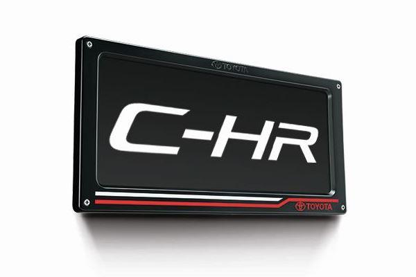 กรอบป้ายทะเบียน (แบบลายโตโยต้า) / License Plate Frame (Toyota Styling)