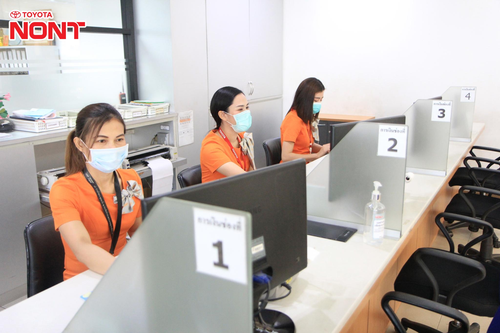 โตโยต้านนทบุรี ห่วงใยลูกค้า ให้คุณมั่นใจ ปลอดภัยไร้ COVID-19
