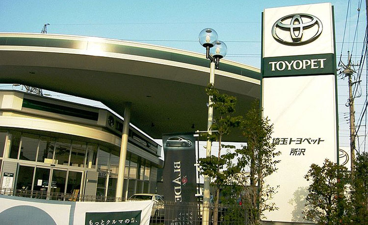 Logo and branding of Toyota