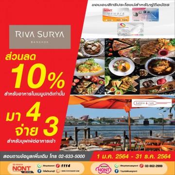 Riva-Surya-babble_rum