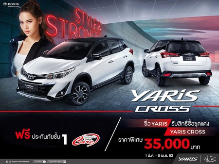 NEW YARIS… STYLE & STRONGER