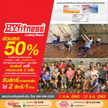 Bangyai Fitness